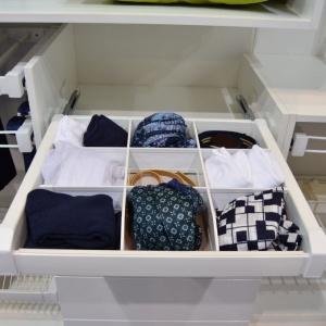 System organizacji wnętrza garderoby