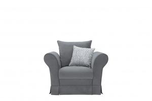 """""""Margaret Lux"""" - fotel z klasą"""