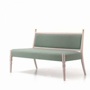 Niewielka sofa