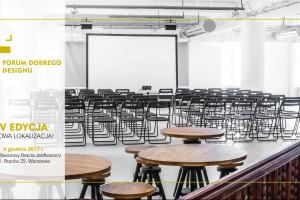 Forum Dobrego Designu 2017 - zobacz co będzie w programie?