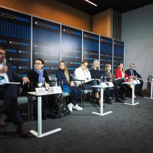 Forum Branży Meblowej 2018