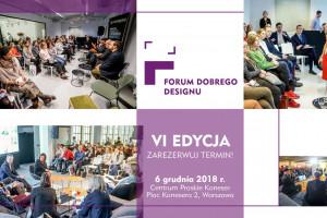 Forum Dobrego Designu 2018 - zobacz, co będzie w programie!