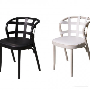 Krzesła z oferty firmy Gemla. Projekt: Front. Fot. Gemla