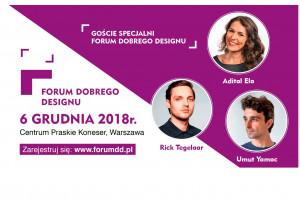 Kim są Goście Specjalni Forum Dobrego Designu 2018?