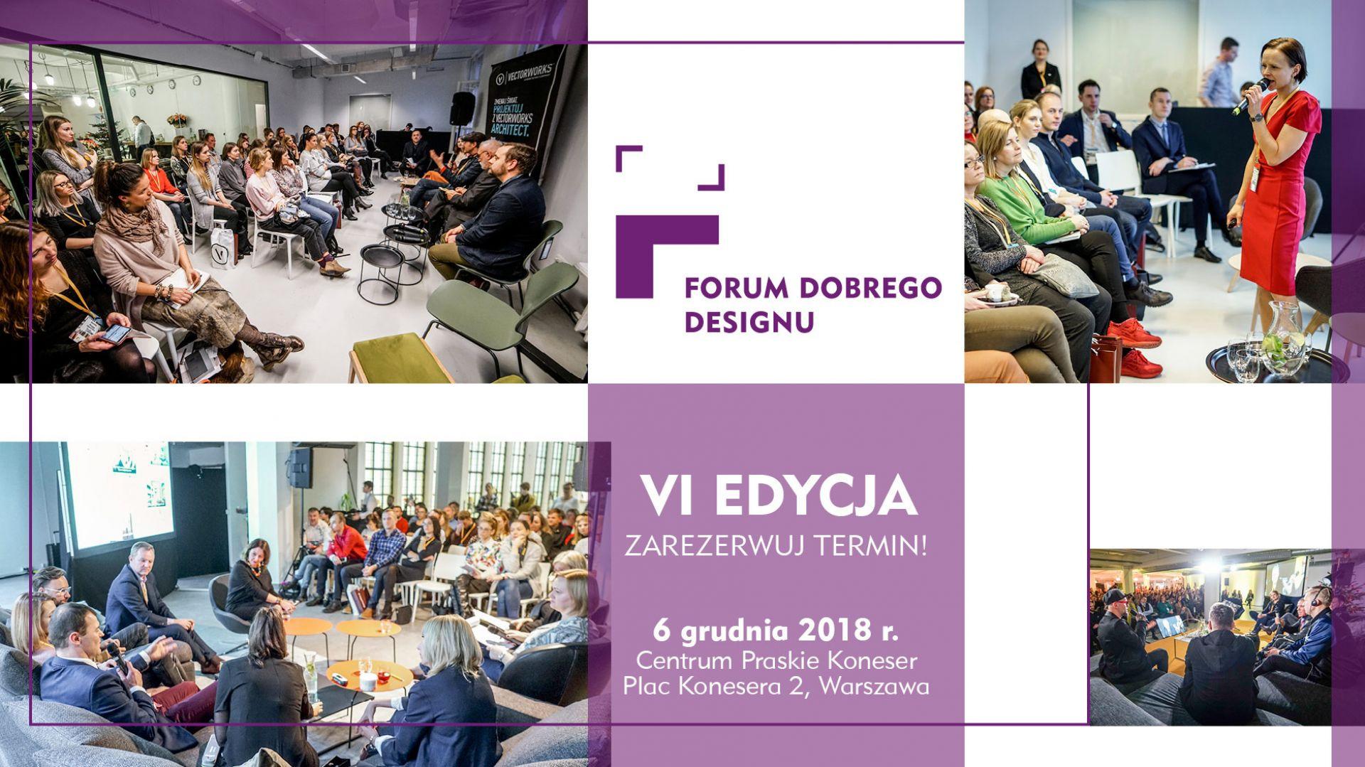 Forum Dobrego Designu 2018.
