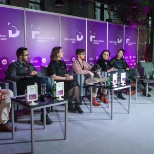 Forum Dobrego Designu 2018. Fot. Marek Misiurewicz/PTWP