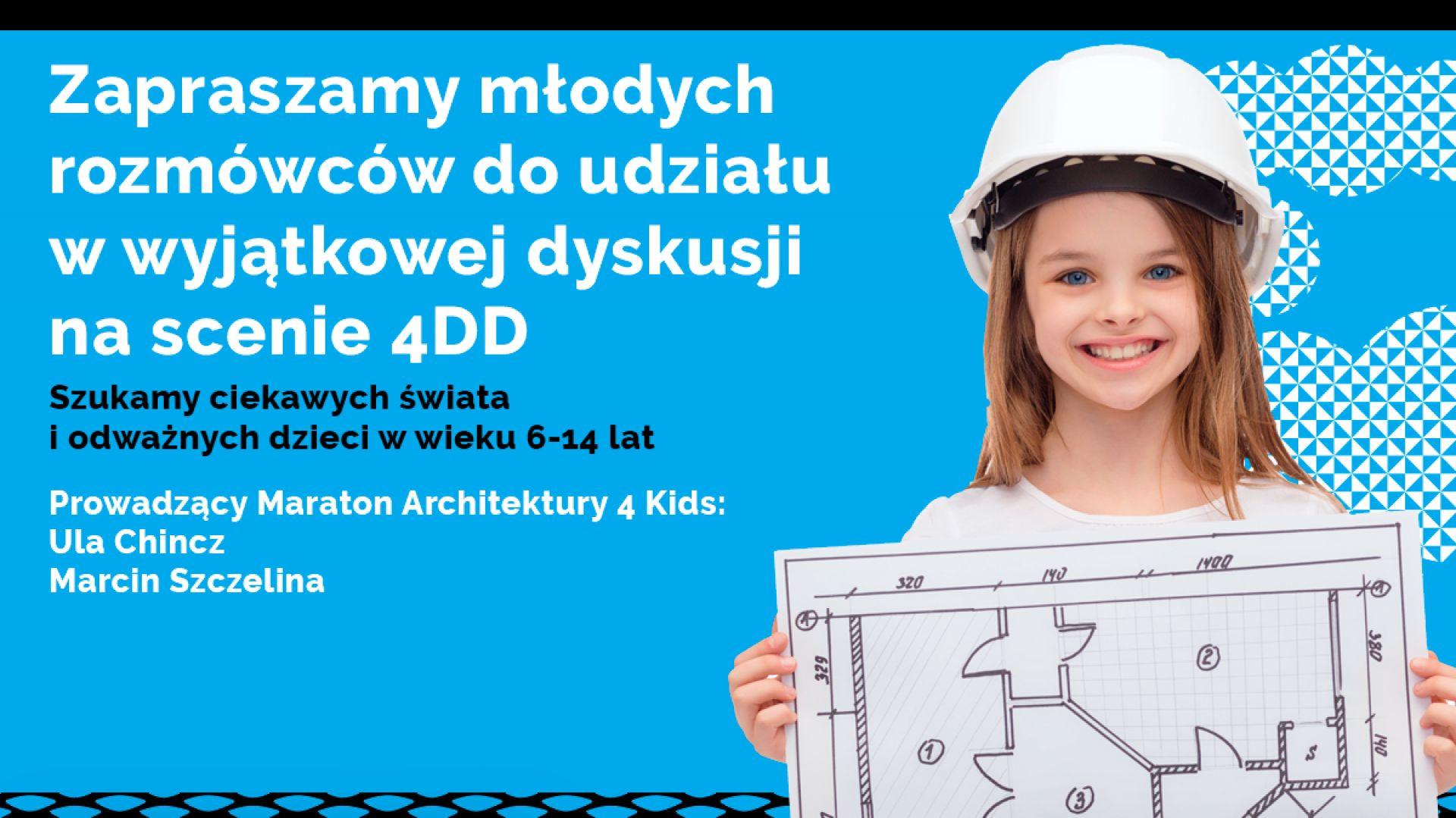 27 stycznia w trakcie Dni Otwartych 4 Design Days odbędzie się jedyna w swoim rodzaju dyskusja z udziałem dzieci.