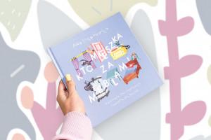 Kto mieszka za meblami - premiera książki najmłodszej pisarki w Polsce