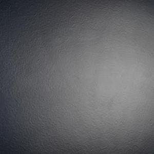 Laminat MDJ Kuu firmy Formica. Projekt: Matthew Day Jackson. Fot. Formica
