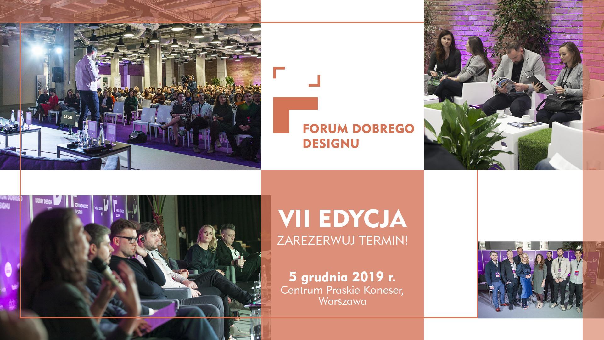 Forum Dobrego Designu - już 5 grudnia w Warszawie
